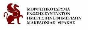 LOGO ΜΟΡΦΩΤΙΚΟΥ εσηεμθ