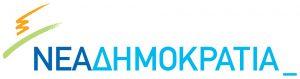 NDlogomikro