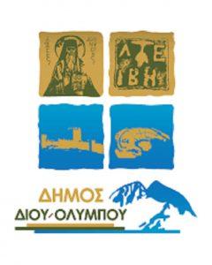 logo DDO